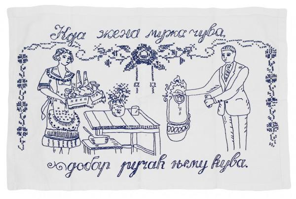 kuvarica_danijela_jankovic