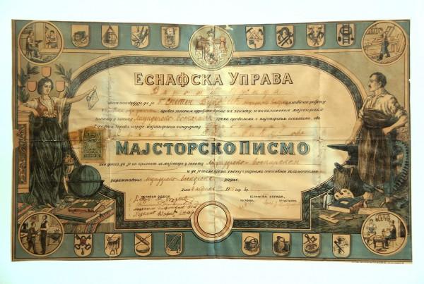 majstorsko_pismo_sretena_vukovica_01